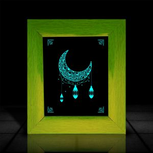 Eid Ul-Fitr Photo Frame | LumiLorStore | LumiLor powered Art