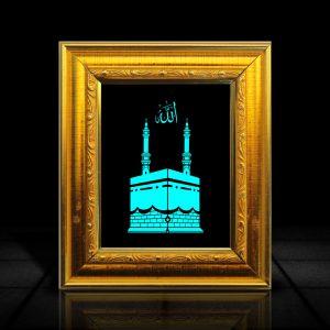 Mecca Madina Frame | Makka Madina / Mecca Madina Photo Frame-LumiLorStore
