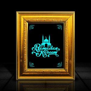 Ramadan Kareem Frame | LumiLorStore | Ramadan Photo Frame Online